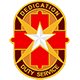 Logo: Brooke Army Medical Center